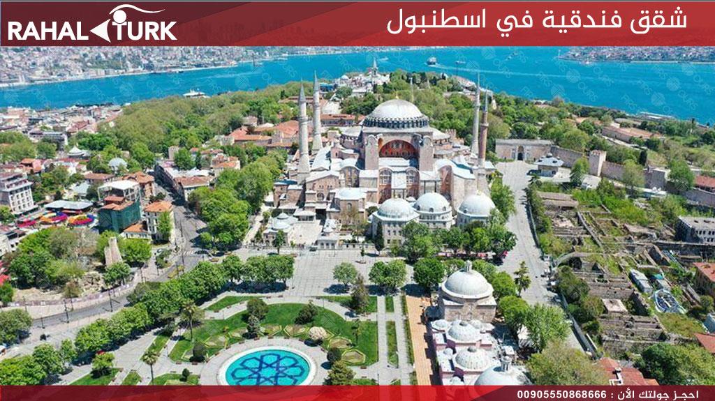 خدماتنا السياحية في تركيا