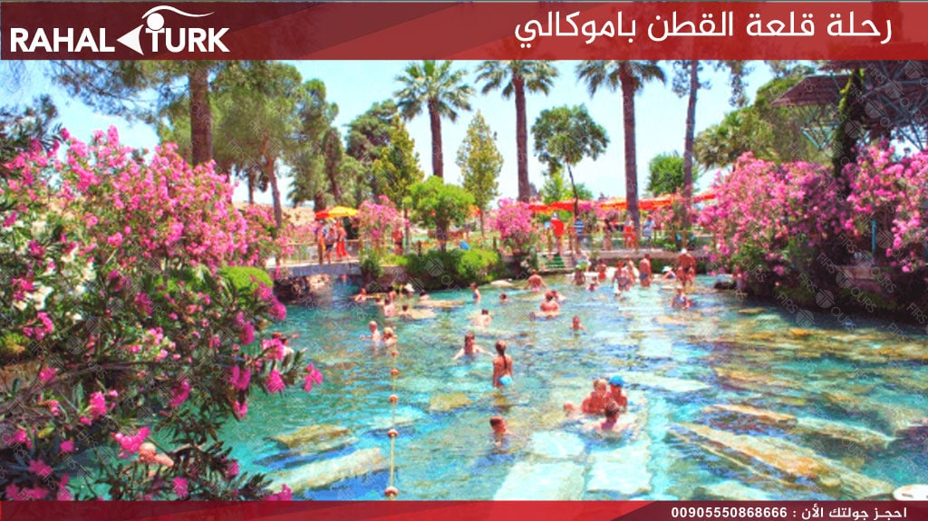 حمامات السباحة باموكالي