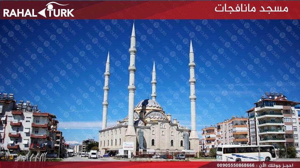 مسجد مانافجات