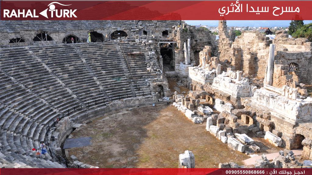 مسرح سيدا الأثري